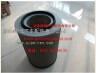 重汽HOWO轻卡配件空气滤芯KLX1260
