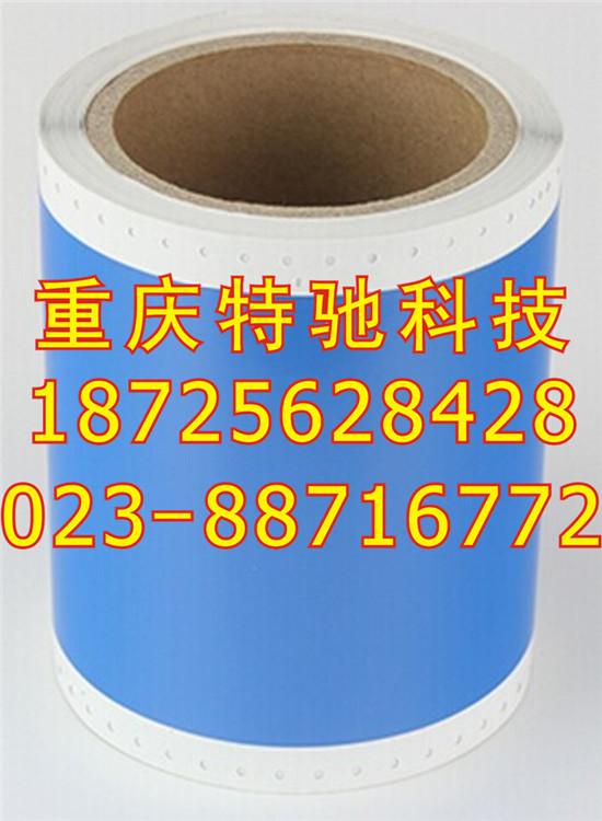 BEPOP打印机专用贴纸MAXCPM-100HC管道标识标签胶带