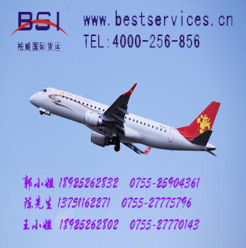 青岛到肯尼亚空运 陶瓷出口货运到肯尼亚空运价格 陶瓷出口货运代理