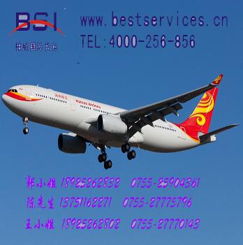 挪威空运专线 汽车配件从天津出口到挪威空运价格 汽车配件出口货运