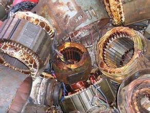 广州废品回收公司废金属哪家高