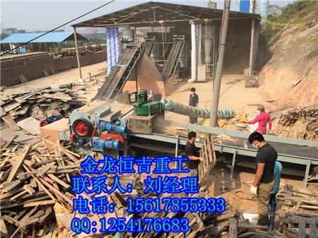 竹胶板粉碎机破碎产量 辽宁竹胶板粉碎机 生产包装箱粉碎机厂家