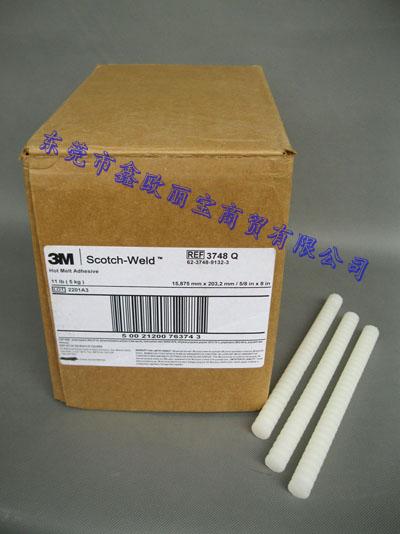 原装进口3M 3748Q热熔胶条低价促销