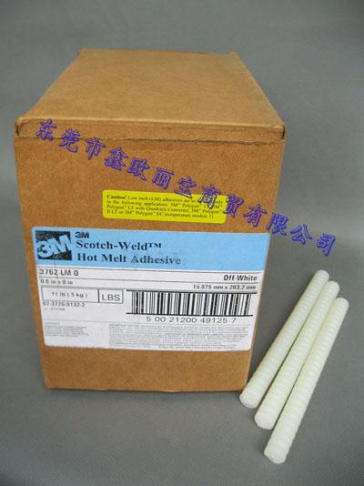 东莞供应3M 3762热熔胶|可粘纸箱和木材