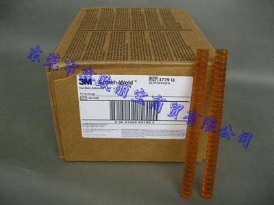 热销3M 3779Q热熔胶|可用于电子零件的固定