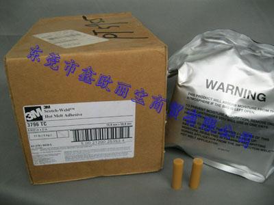 低价供应3M 3796热熔胶条|适用于塑料和轻型金属D的粘接
