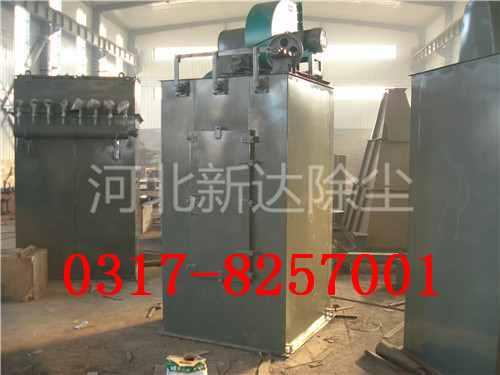 河北新达供应HD8964L仓顶除尘器物超所值