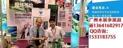 2016广州国际环保展