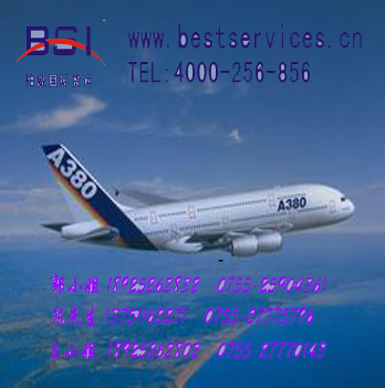 青岛到肯尼亚空运 钢材出口货运到肯尼亚空运价格 钢材出口货运代理