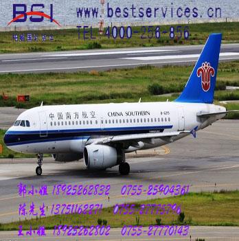 芬兰空运专线 灯管从天津出口到芬兰空运价格 灯管出口货运公司