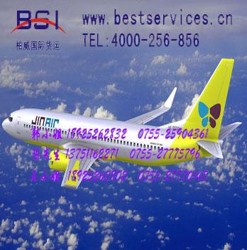 青岛到贝宁空运 陶瓷出口货运到贝宁空运价格 陶瓷出口货运代理 货