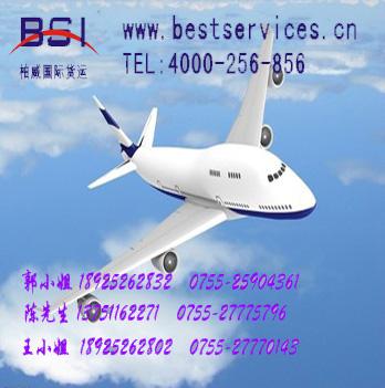 青岛到塞浦路斯空运 机器设备出口货运到塞浦路斯空运价格 机器设备