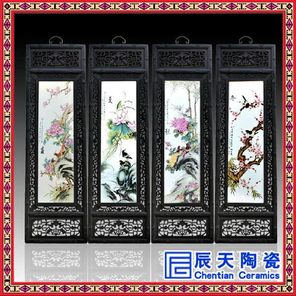陶瓷瓷板画