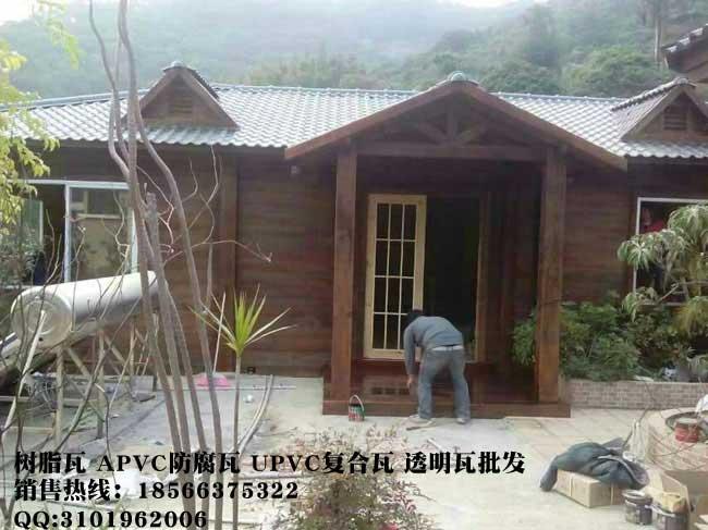 农庄屋面用树脂瓦-琉璃瓦仿古-PVC塑胶琉璃瓦