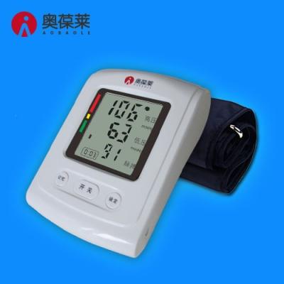 智能型臂式电子血压计