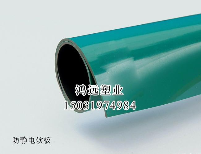 pvc防静电软板的销售价格