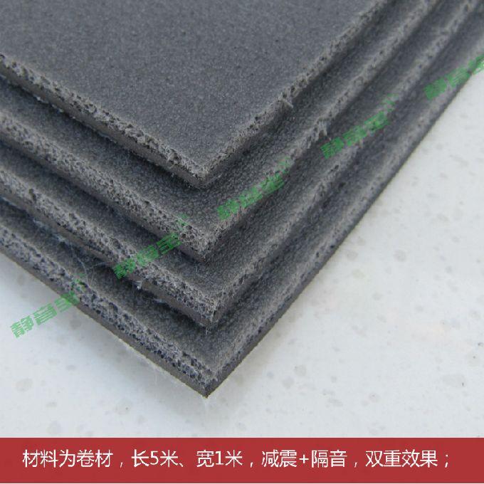 楼板隔音垫 环保 无异味 零污染