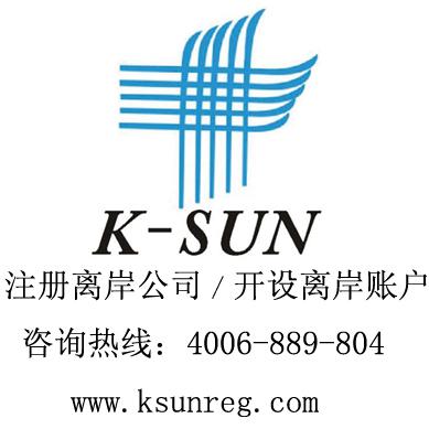 杭州注册马绍尔离岸公司