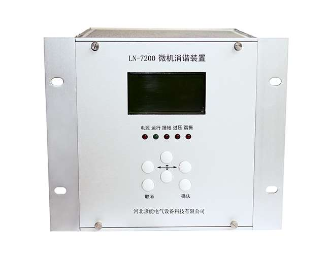 微机线路保护测控装置