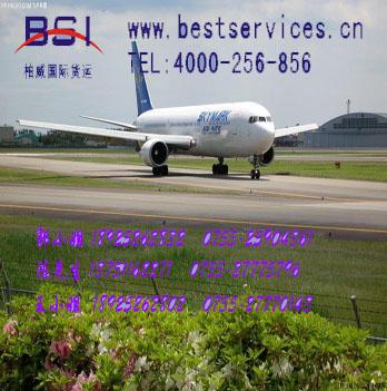 青岛到波斯尼亚空运 陶瓷出口货运到波斯尼亚空运价格 陶瓷出口货运