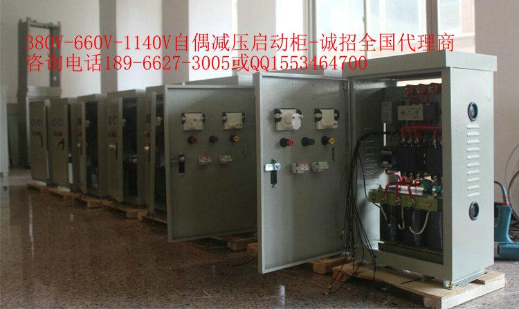 55千瓦自偶减压启动柜/消防起动控制柜