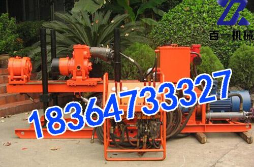 ZDY-650煤矿用全液压坑道钻机