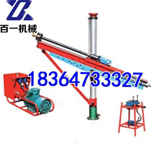 ZYJ270/180架柱式液压回转钻机多少钱
