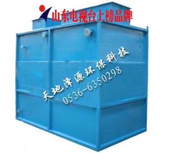 MBR膜生物反应器一体化设备