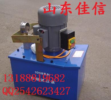 3DSB系列电动试压泵,电动试压泵价格