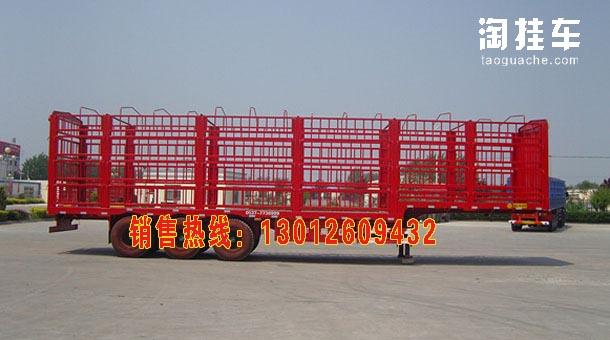 新品现货13米畜禽运输半挂车 高栏车