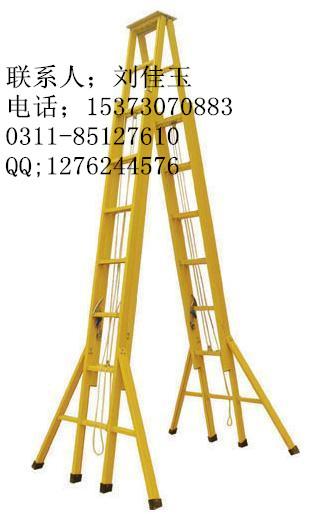 玻璃钢绝关节梯子价格 关节批发市场/报价