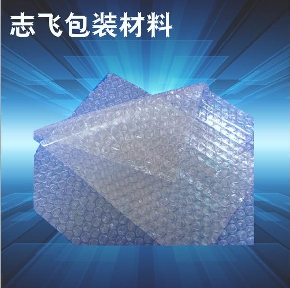 畅销产品铝箔气泡膜