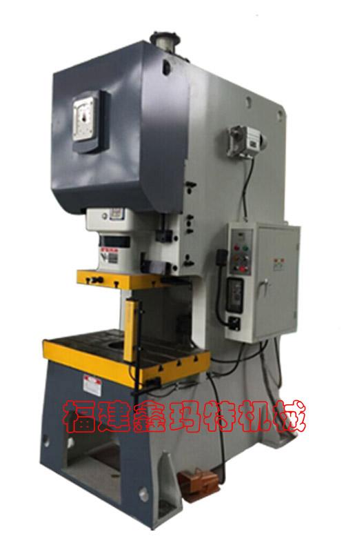 厂家直销JH21开式固定台压力机 气动压力机