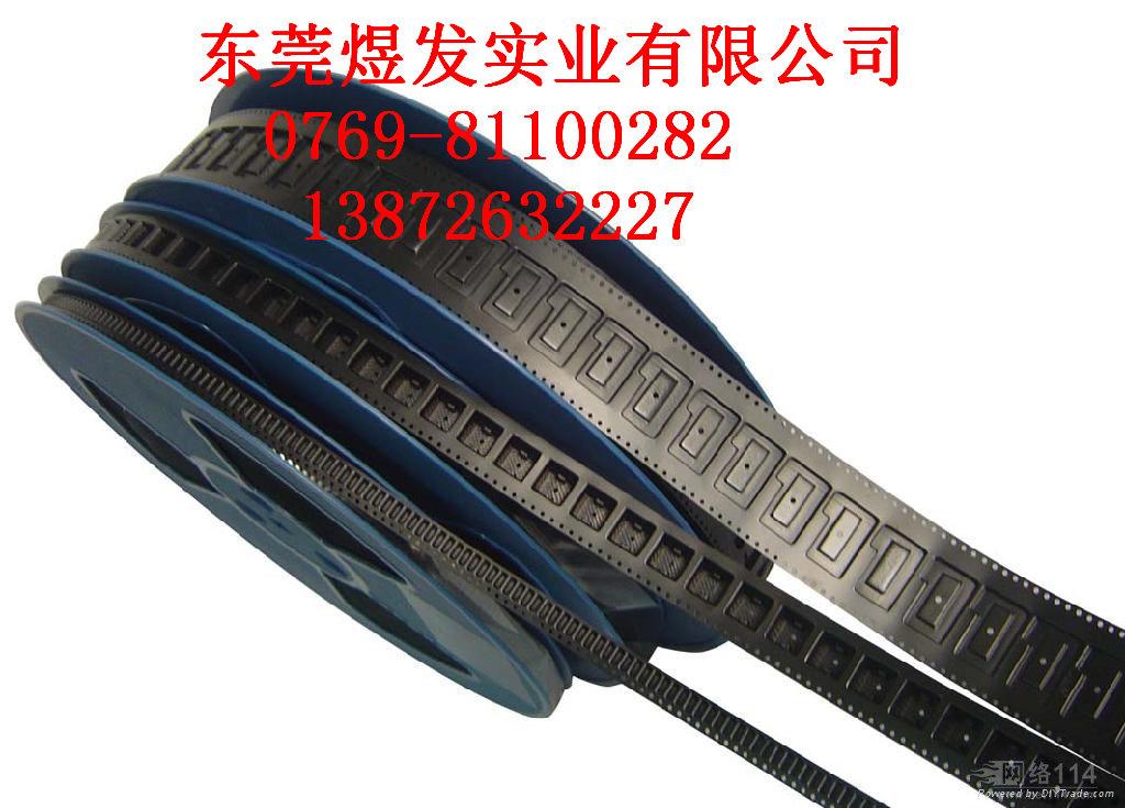 网络变压器载带|脉冲变压器载带|变压器编带包装厂家定做