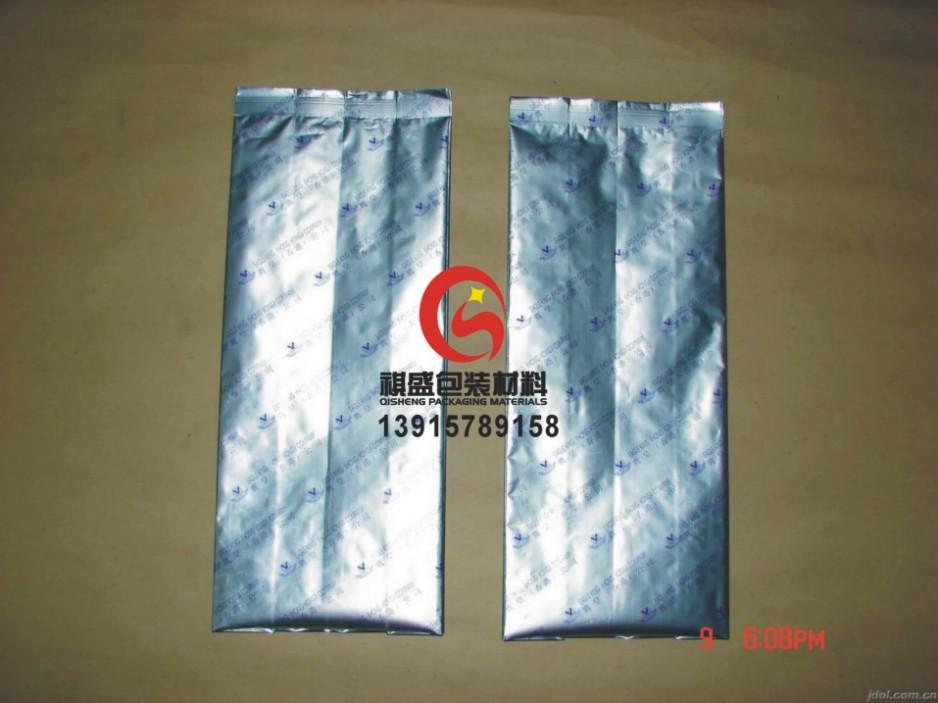 苏州防静电铝箔袋