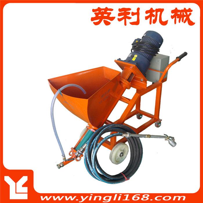 水泥砂浆 墙面拉毛机 喷涂机喷浆机 YL-PJ30