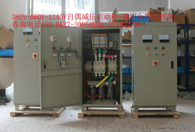 齐齐哈尔市350千瓦软启动柜/自耦减压起动控制柜
