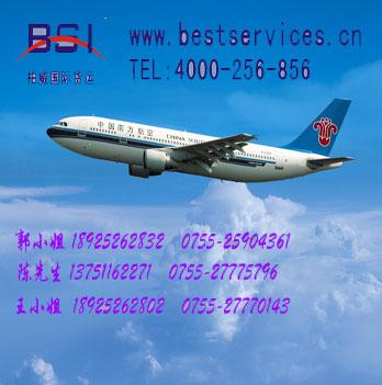 厦门到也门空运价格 也门空运专线 快递海运专线 货运公司 货代