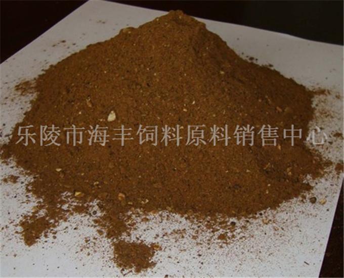 牛羊营养饲料枣粉厂家供应