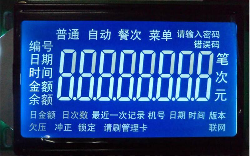 定制点钞机lcd液晶屏