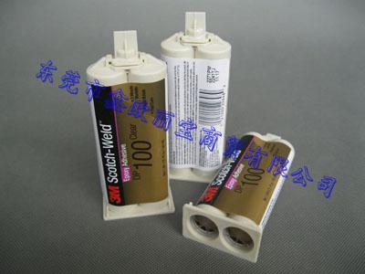 低价供应3M DP100结构胶|50ml/支的通用型环氧胶