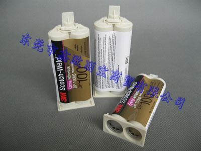 特价促销3M DP100NS半透明且不流挂结构的环氧胶