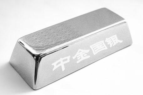 中金国银郑州招白银代理居间