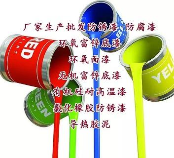 济宁市亿展科技开发有限公司的形象照片