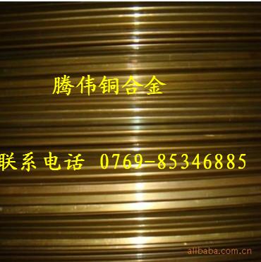 供应铜钨CUW80 铜钨合金CUW80 耐高温钨铜合金