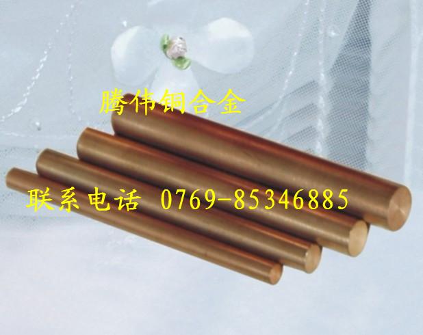 供应 国标环保黄铜H62 进口铜合金性能 高强度 高弹性铜合金