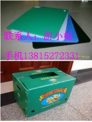 镇江塑料瓦楞板 镇江PP万通板 镇江塑胶钙塑板