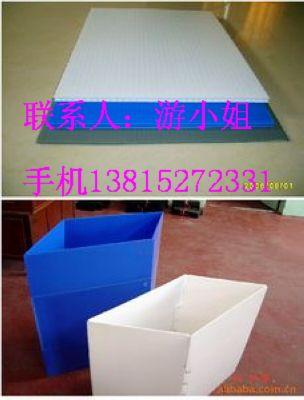 镇江钙塑箱 镇江塑胶钙塑板箱 镇江钙塑板周转箱