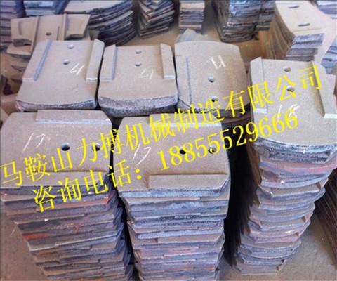 低价销售山东建友WCQ300稳定土厂拌机叶片