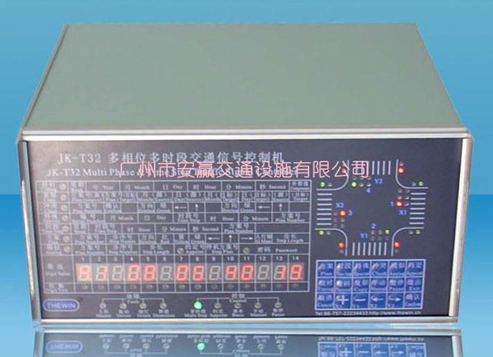 防爆信号灯控制器 道路交通信号灯 三色交通信号灯 安赢厂家直销